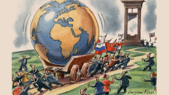 Globe and Conflict (FT)